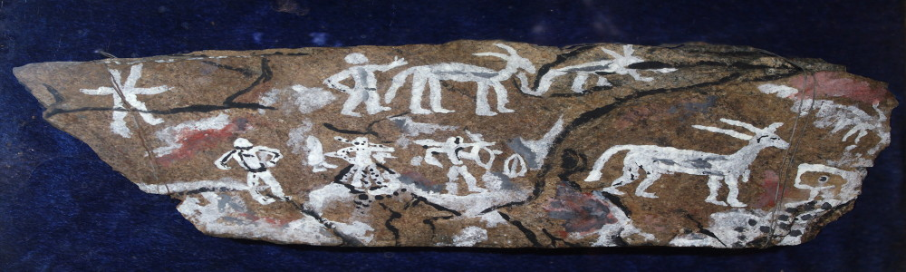 Painting on a rock, Kungoni Cultural Centre